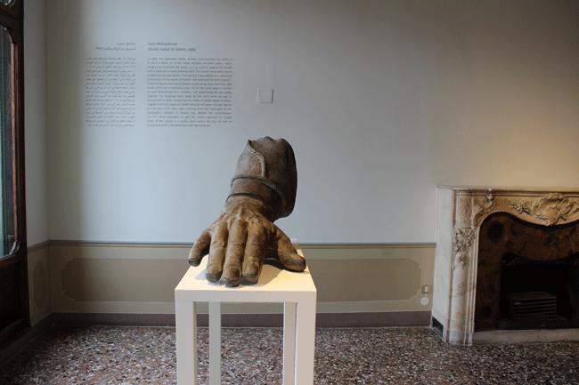 Pavilion of Kuwait @ Venice Art Biennale 2013