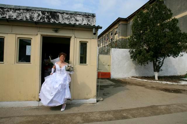 Nuntă la Penitenciarul Jilava
