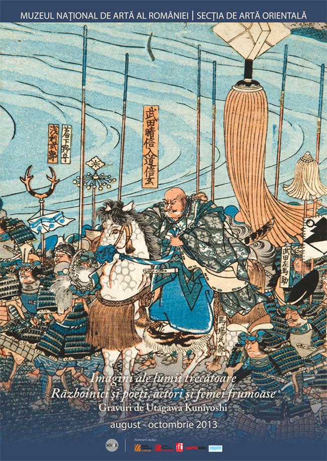 Gravurile lui Kuniyoshi la MNAR: Războinici și poeti, actori și femei frumoase