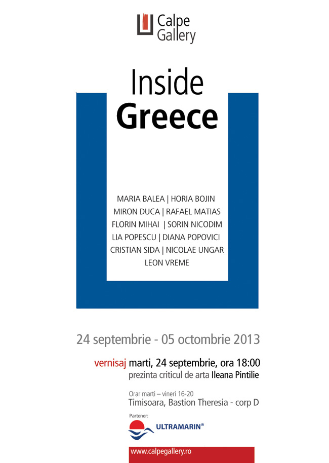 Inside Greece @ Calpe Gallery, Timișoara