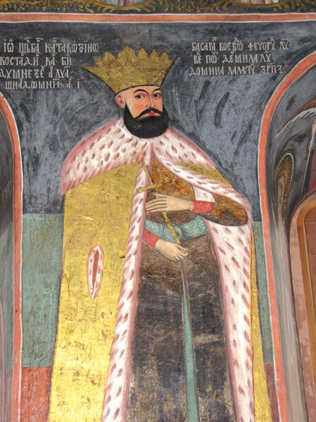 """""""Io Şerban Cantacuzino voievod, din mila lui Dumnezeu domn şi oblăduitor al Ungrovlahiei"""" – o domnie între tradiţie şi inovaţie"""" @ Muzeul Naţional Cotroceni"""