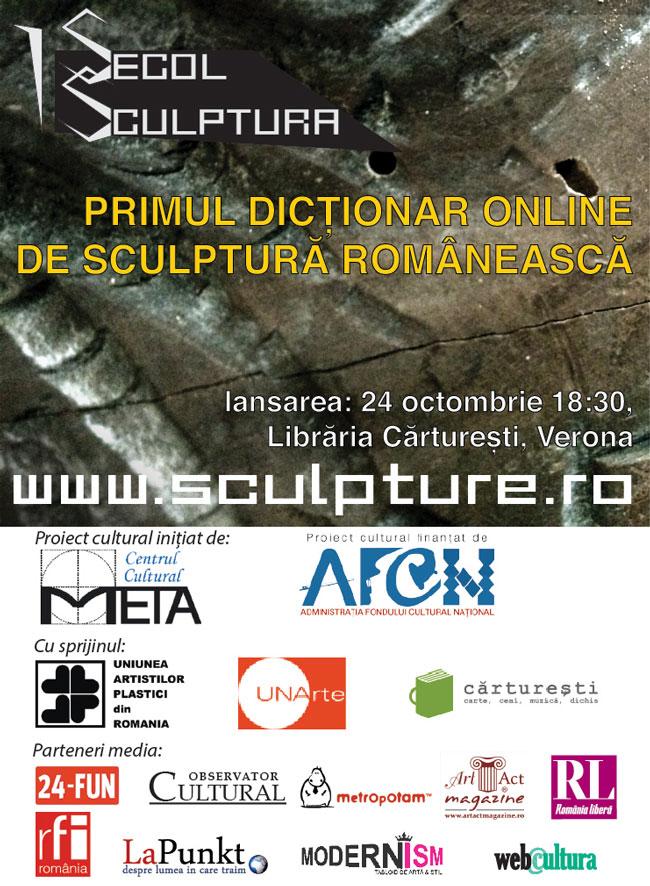 Primul dicționar online de sculptură românească