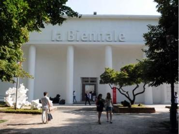 Rezultatele Concursului național pentru selectarea proiectelor care vor reprezenta România la Bienala de Arhitectură de la Veneția