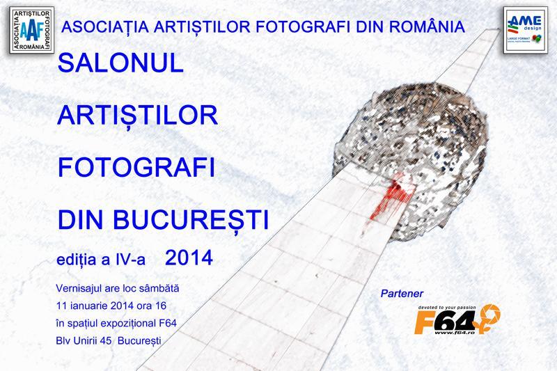 Salonului Artiștilor Fotografi din București SAFB 2014