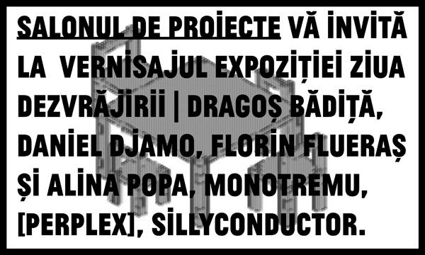 """""""Ziua dezvrăjirii"""" @ Salonul de proiecte, MNAC Anexa, București"""