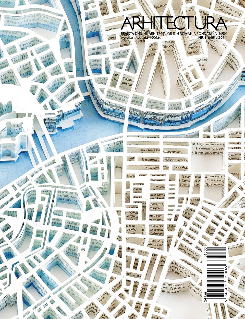 Ce este desenul de arhitectură? Revista ARHITECTURA  nr.1/2014 : DESEN
