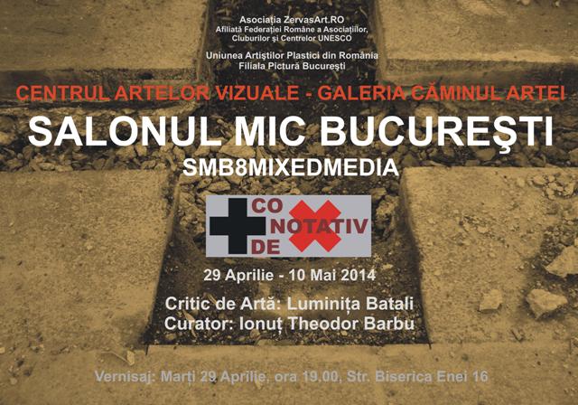 Salonul Mic Bucuresti (SMB8)