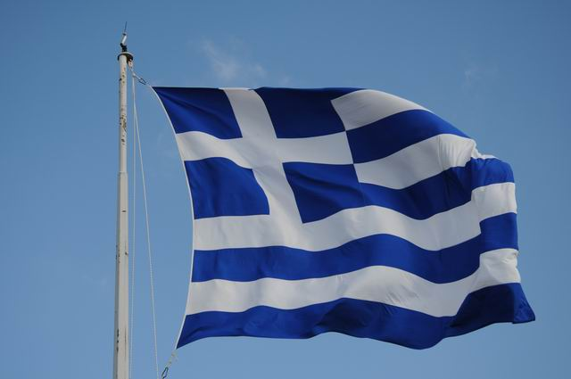 Atena – Grecia
