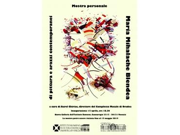 Maria Mihalache Blendea, expoziție de tapiserie și pictură @ IRCCU Veneţia