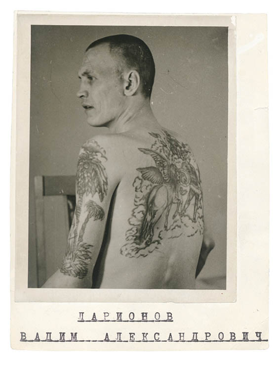 russian_criminal_tattoos6