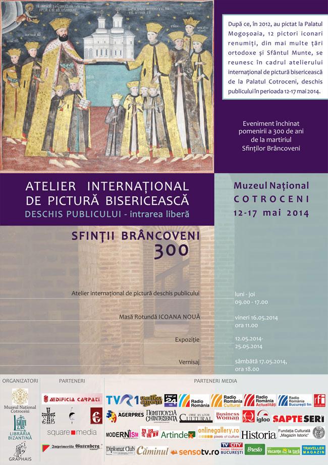 Simpozionul Internațional de Iconografie @ Muzeul Național Cotroceni