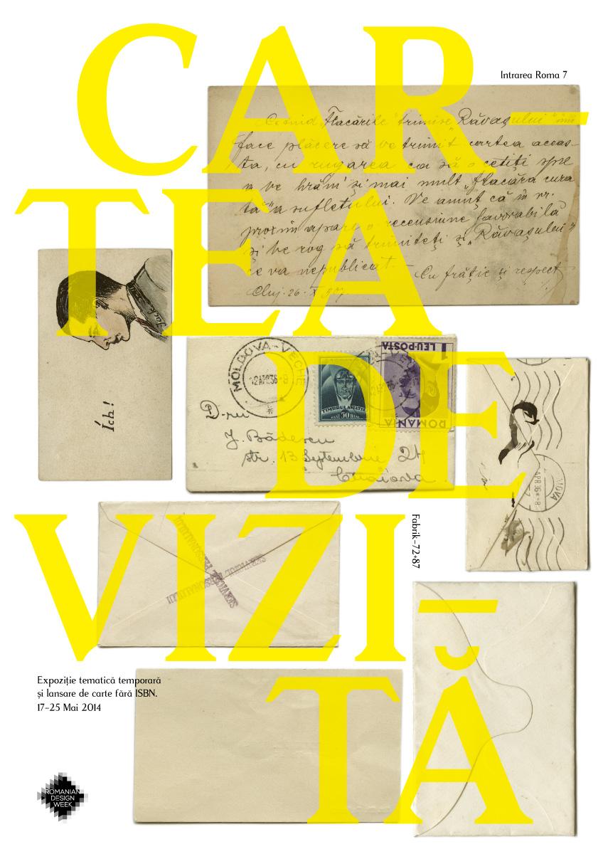 Cartea de vizită – expoziție temporară și carte fără ISBN
