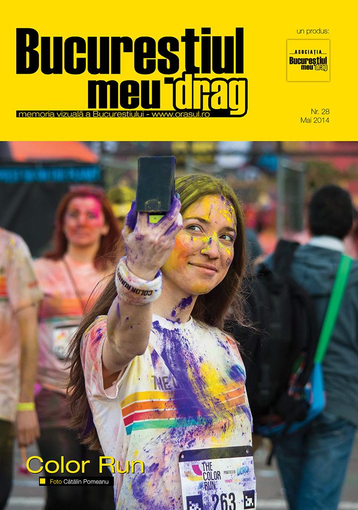 """Numărul 5/2014 al Revistei """"Bucureștiul meu drag"""" vă așteaptă să-l răsfoiți"""