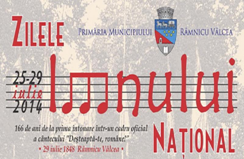 Ziua Imnului Naţional @ Râmnicu Vâlcea