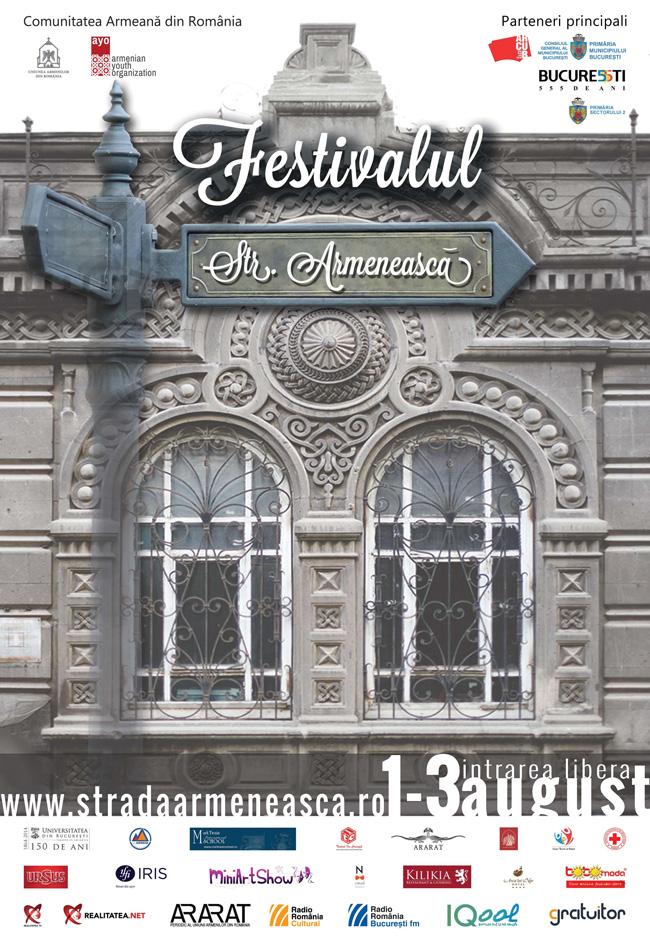 Festivalul Strada Armenească, a doua ediție