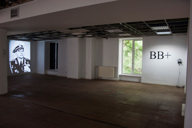 Jan Kaila BUCHAREST BIENNALE 6