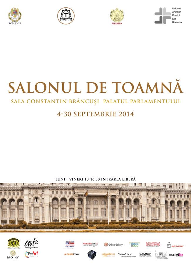 Salonul de Toamnă @ sala Constantin Brâncuși a Palatului Parlamentului, București