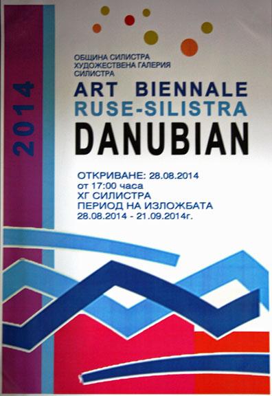 Bienala Silistra – Ruse 2014