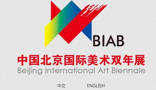BIENALA INTERNAŢIONALĂ DE ARTĂ BEIJING, CHINA 2015