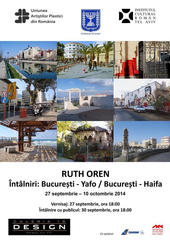 Expoziția de fotografie – Ruth Oren @ Galeria 15 Design – Hanul cu Tei din București