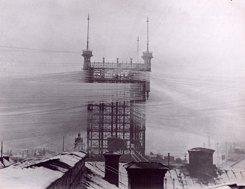 Vintage Photos of the Massive Swedish Telefontornet Communication Tower