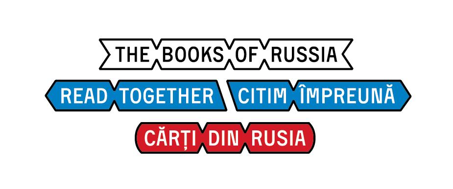 Zilele Culturii Ruse la a IV-a ediție