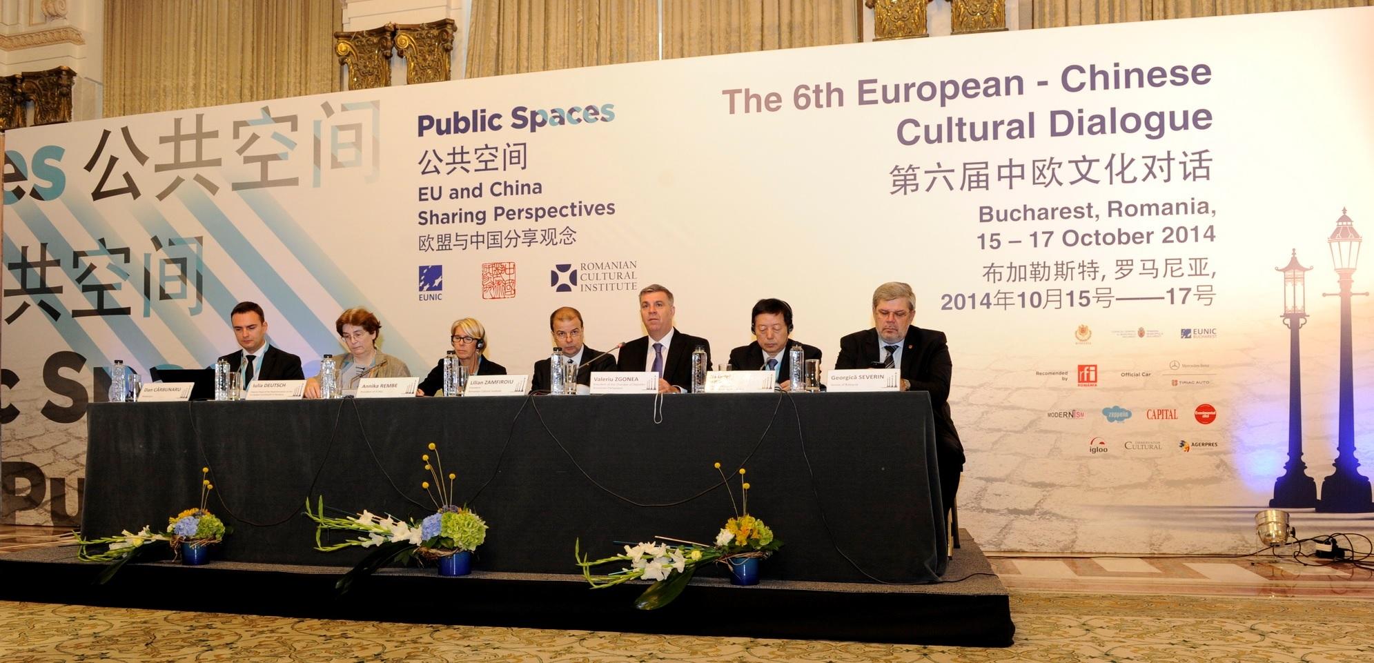 Dialogul Cultural Europa-China, Spații publice și poduri între culturi la Palatul Parlamentului din Bucureşti