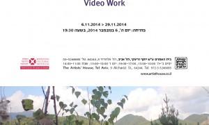 """""""Conversations in Training Mode""""  Lucrare video de Sebastian Moldovan, prezentată la Casa Artiștilor din Tel Aviv"""