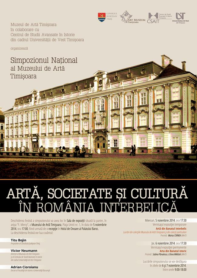 Artă, societate și cultură în România interbelică – simpozion național @ Muzeul de Artă Timișoara