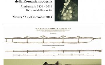 Aniversarea a 160 de ani de la nașterea lui Anghel Saligny la IRCCU Veneţia