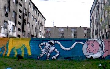 """Situație condamnabilă creată la Baia Mare prin proiectul """"Street Art 2014 Baia Mare"""""""