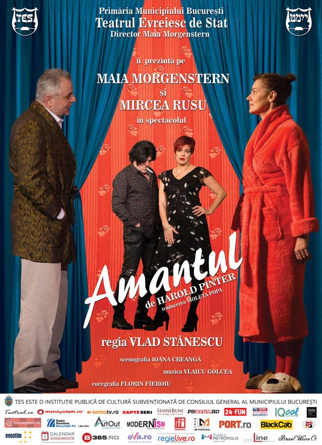 Premieră la Teatrul Evreiesc de Stat, București