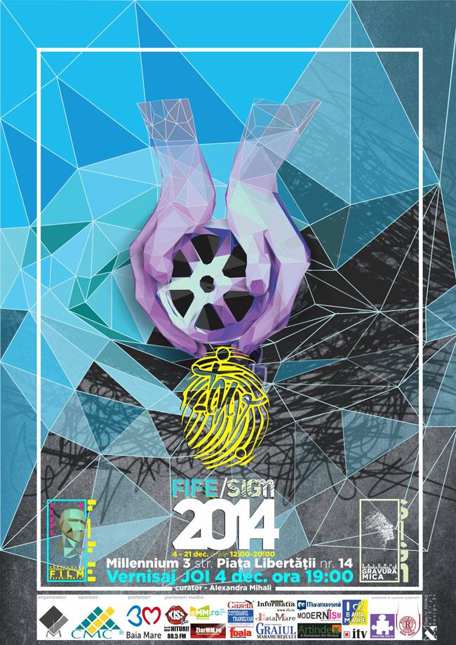 """Expoziția de gravură și film experimental """"INV."""" @ Muzeul de Artă Florean, Baia Mare"""