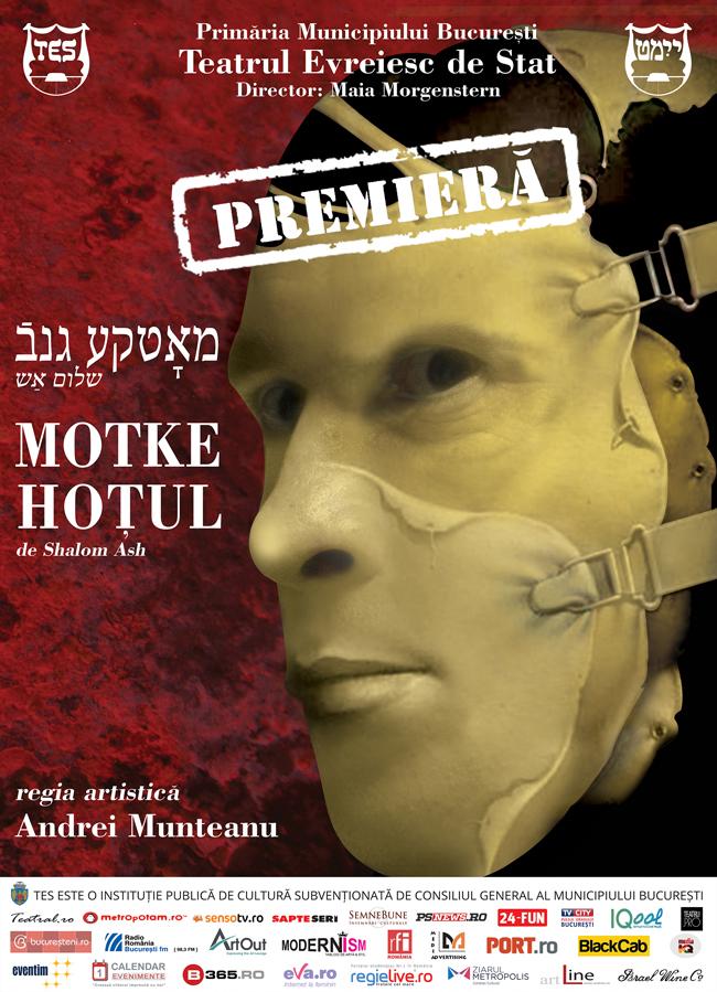 Premieră la Teatrul Evreiesc de Stat la Palatul Național al Copiilor din București