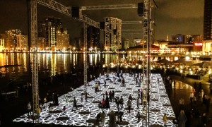 'Digital Arabesques 2014′, A Colorful Projected Art Installation Inspired by Traditional Islamic Art