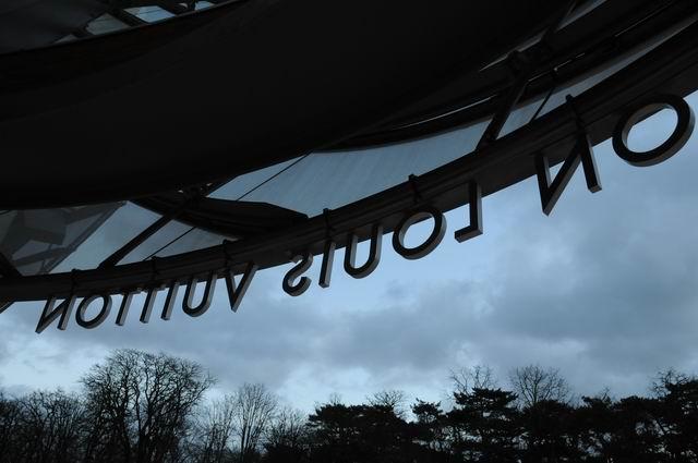 Fundatia Louis Vuitton – arta contemporana