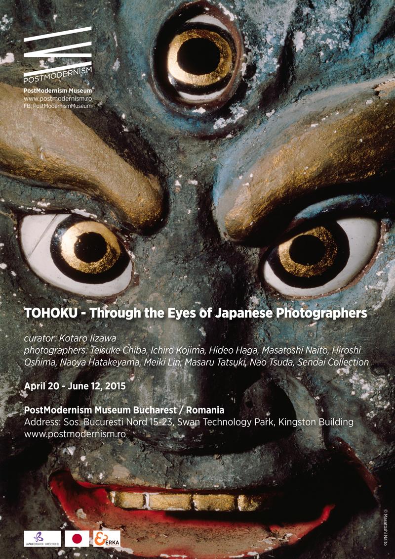 """S-a deschis la București PostModernism Museum, centru cultural independent, cu """"Tohoku – Prin ochii fotografilor japonezi"""""""