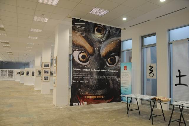 PostModernism Museum @ Noaptea Muzeelor și Romanian Design Week