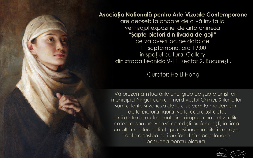 Şapte pictori din livada de goji @ Gallery