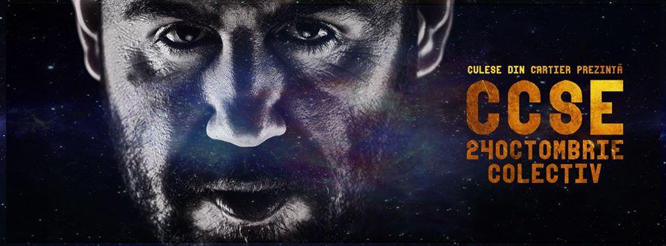 Cred Că Sunt Extraterestru – noul proiect muzical AFO