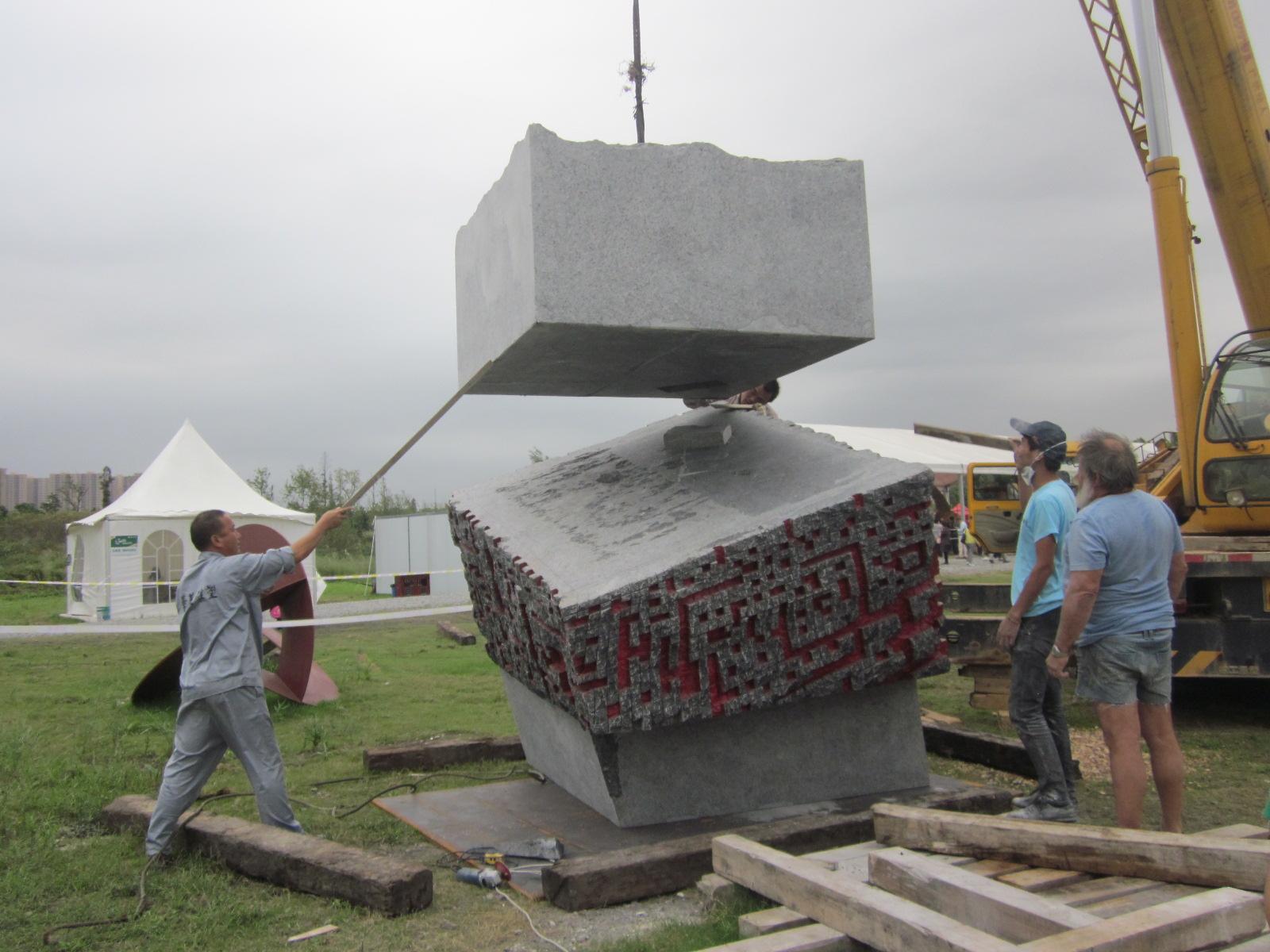 Nicolae Fleissig @ Festivalul International de Sculuptura Monumentala CHANGHSA, China