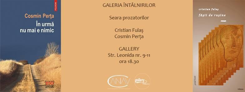 Seara prozatorilor @ Gallery