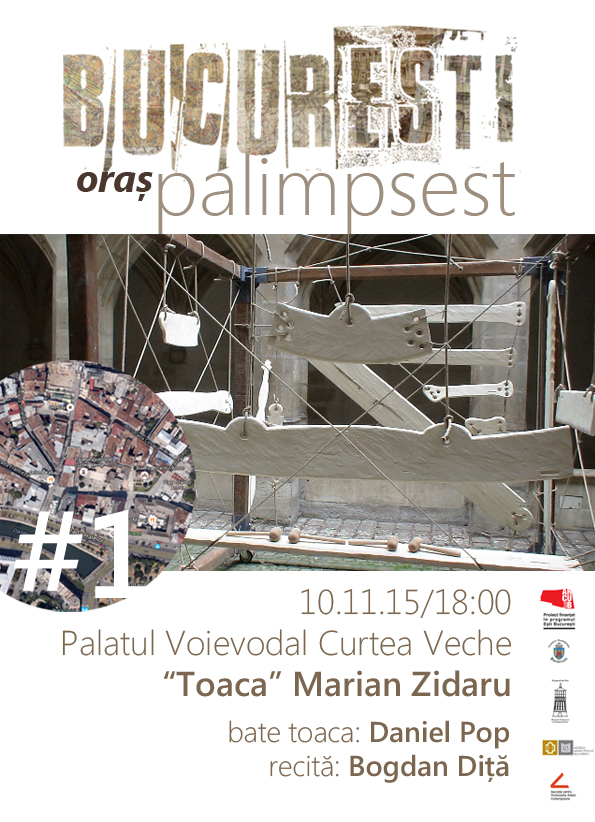 București, oraș palimpsest