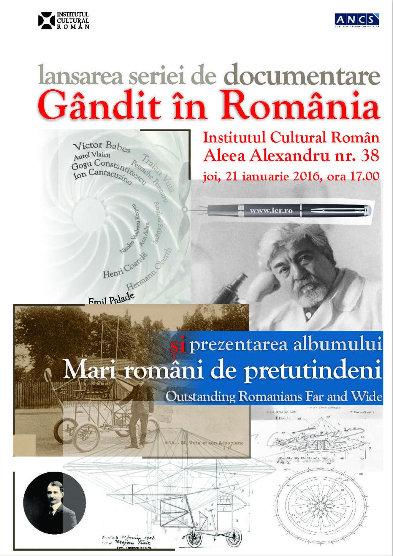 afis-gandit-in-romania-format-a3