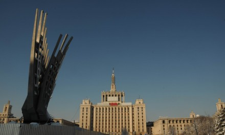 Monumentul luptei anticomuniste ARIPI