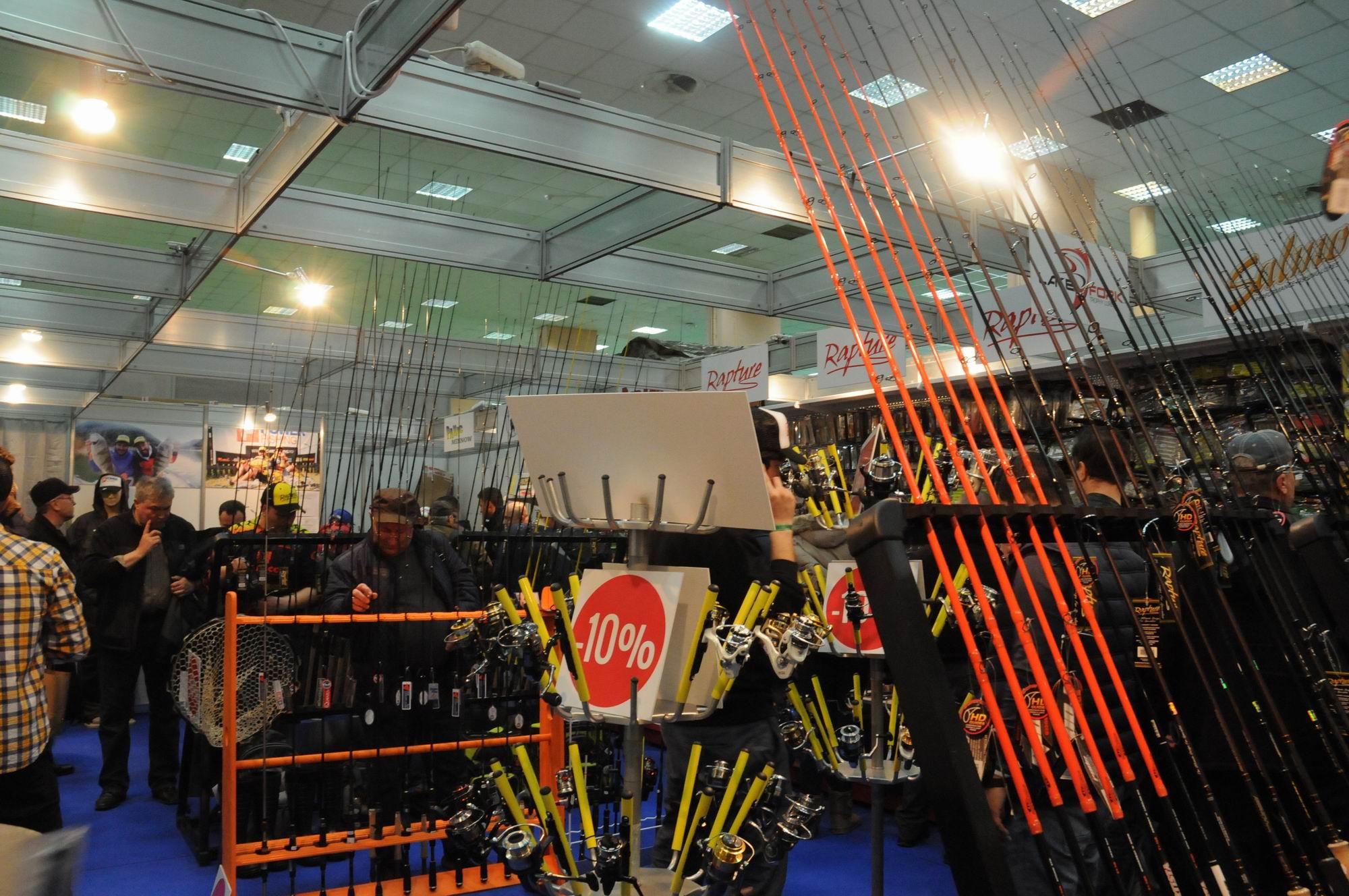 Fishing&hunting 2016 LM4643