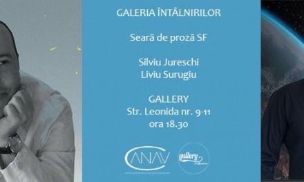 Galeriei Întâlnirilor cu Daniel Sur @ Asociația Națională pentru Arte Vizuale Contemporane