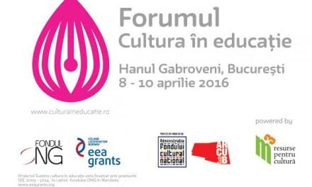 Forumul Cultura în educație @ Asociația MetruCub