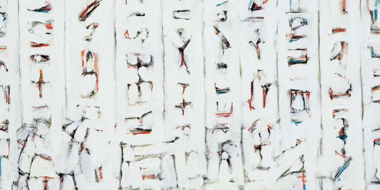 """Dan Constantinescu """"PICTOGRAME"""" @ Galeria SENSO, București"""