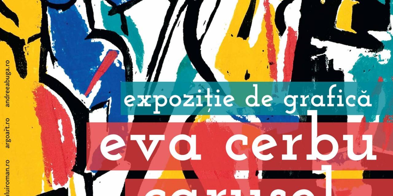 """Expoziția retrospectivă Eva CERBU """"CARUSEL"""" @ Muzeul Național al Țăranului Român"""